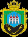 Герб - Гримайлівська