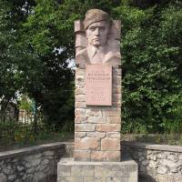 Пам'ятник В. Якубовському