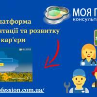 moya_platforma