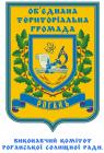 Роганська -