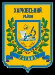 Герб - Роганська