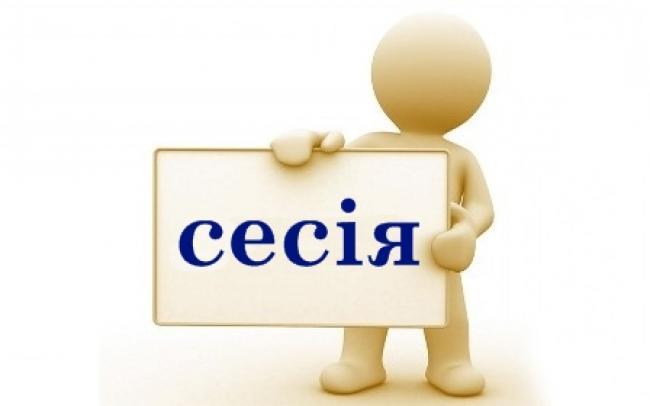 https://rada.info/upload/users_files/04397000/f924254646f15730a739578967db4380.jpg