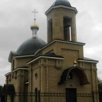 Храм Петра і Павла