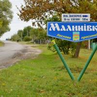 Малинівка
