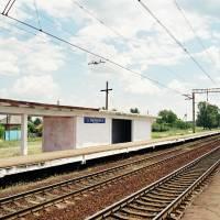 Залізнична платформа Малинівка