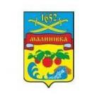 Малинівська -