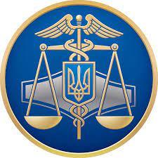 Інформація від ГУ ДПС в Харківській області