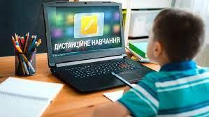 Про роботу закладів освіти 19-23 квітня