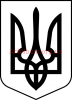 Порядок денний чергової ХІІ сесії Донецької селищної ради VІІІ скликання
