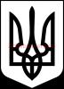 Порядок денний позачергової Х сесії Донецької селищної ради VІІІ скликання