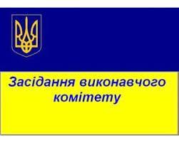 Р О З П О Р Я Д Ж Е Н Н Я    № 160/04-03 Від 07 липня 2021  року   Про скликання VІІІ засідання виконавчого комітету Донецької селищної ради VІII скликання 13 липня 2021 року