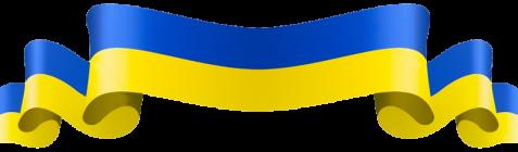 Донецька -