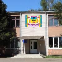 Будівля Козіївської сільської ради