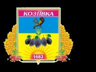 Герб - Козіївська сільська рада