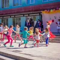 День захисту дітей (1.06.2018 рік)