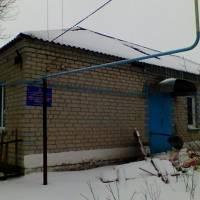 Амбулаторія