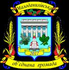 Малоданилівська -