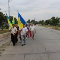 23 серпня відзначається День Державного Прапора України