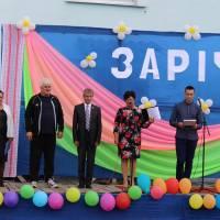 222 річниця села Зарічне