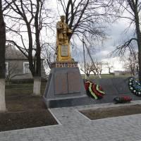 Братська могила в с. Гонтарівка