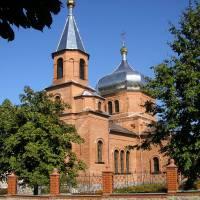 Свято-Преображенський Храм