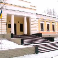 Національний Музей Г. С. Сковороди