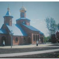 Храм Дмитра Солунського в с. Єфремівка
