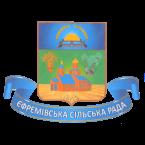 Герб - Єфремівська сільська рада