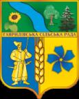Герб - Гаврилівська сільська рада