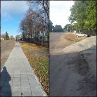 До і після, тротуар вздовж парку.
