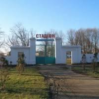 Стадіон смт Близнюки