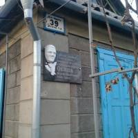 Меморіальна дошка у будинку, де мешкав репресований вчитель, художник, патріот України А.О.Осипа смт.Близнюки