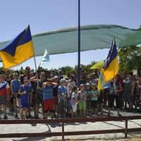 День Конституції України 2020 рік