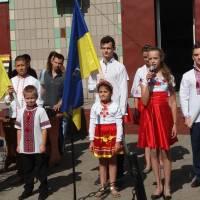 Урочисте свято присвячене Дню Державного прапора