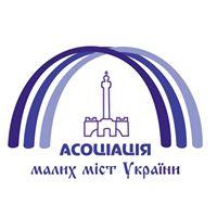 Асоціація малих міст України