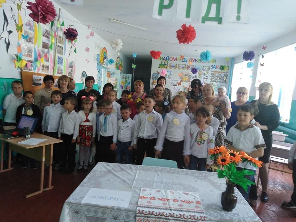 День сім`ї в Дубівському закладі освіти
