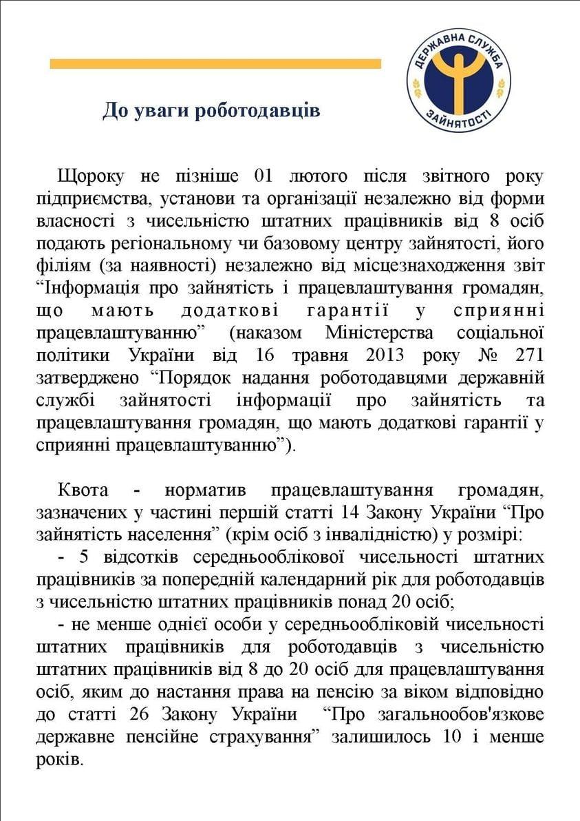 https://mail.ukr.net/attach/show/16106244671461922624/1