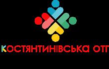 Костянтинівська сільська об'єднана територіальна -