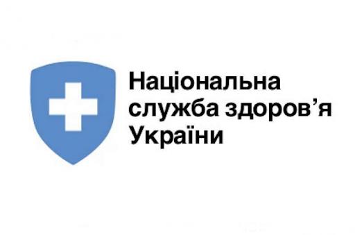 Національна служба України
