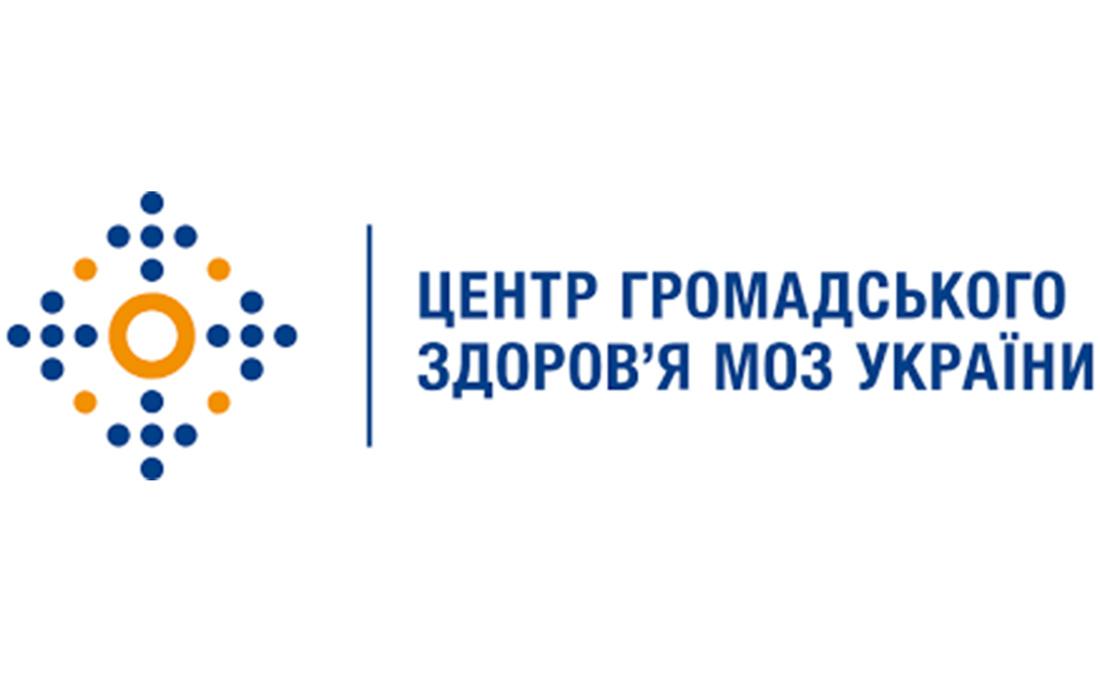 Центр громадського здоров'я МОЗ України