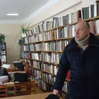 Центральна бібліотечна система