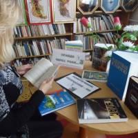 Знайомство з літературою