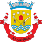 Каланчацька -