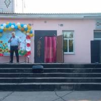 День селища Мирне - 2021