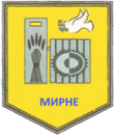 Мирненська -