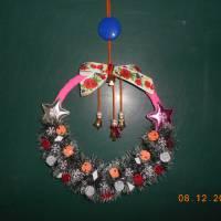 Назва роботи: «Ніжний новорічний дзвін» Виконавець: Субханколова Єлизавета,  учениця  Надеждівської ЗОШ І – ІІІ ступенів