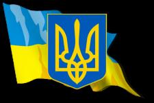 Герб - Хрестівська