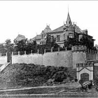 Маєток князя Трубецького