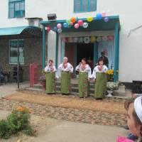 День села Клини