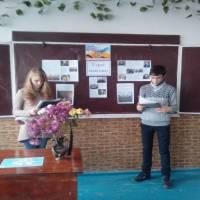 «Україна гідна свободи»